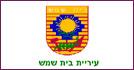 Ramat Beit Shemesh gift baskets, Israel